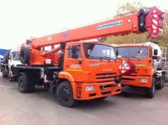 Клинцы КС-35719-8А. КАЗ , 8 000 куб. см., 16 000 кг., 18 м.