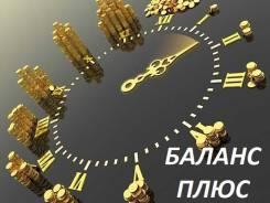 Регистрация ООО ИП за 3 дня, 100% результ + Бухгалтерия. Мы на 2 речке