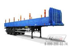ЧМЗАП 99065. Полуприцеп Чмзап 99065 по спецификации 020-К г/п 28 т. Под заказ