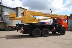 Галичанин КС-55713. -5В, 25 000 кг., 29 м.