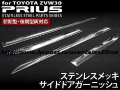 Накладка на боковую дверь. Toyota Prius, ZVW35, ZVW30L, ZVW30