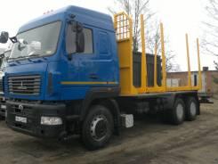 МАЗ 6312. Лесовоз маз-6312В9-429-012, 12 000 куб. см., 23 000 кг.