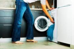 Ремонт стиральных машин на дому Ariston, Indesit, LG, Samsung