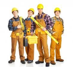 Сантехник, электрик, плотник