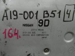 Блок управления двс. Nissan Presea, R11 Nissan Pulsar, FN15 Nissan Sunny, FB14 Nissan Lucino, FB14 Двигатель GA15DE