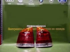 Стоп-сигнал. Opel Vectra, C