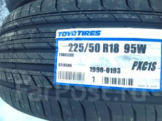 Toyo Proxes C1S. Летние, 2016 год, без износа, 4 шт