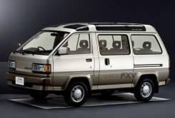 Toyota Lite Ace. CM30, 2CT