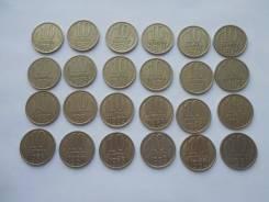 Продам 10 копеек СССР