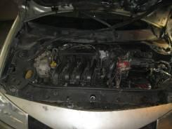 Трубка цилиндра сцепления Renault Megane 2