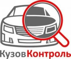 Диагностика ЛКП авто
