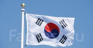 Визы в Южную Корею