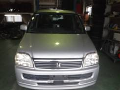 Honda Stepwgn. RF1, B20B