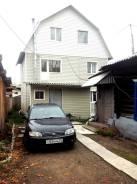 Продам 3- этажный дом. 400кв.м., собственность, электричество, вода