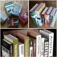 Держатели для книг.
