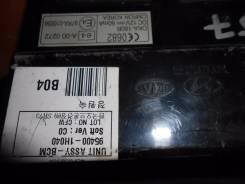 Блок управления двс. Kia cee'd Hyundai i30