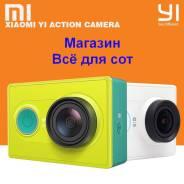 Xiaomi Yi Action Camera. с объективом