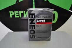 Eneos. Вязкость 75W90, синтетическое