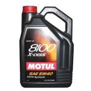 Motul 8100 X-Cess. Вязкость 5W40, синтетическое