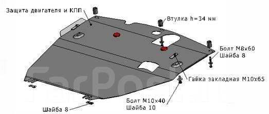 Защита двигателя. Chevrolet Captiva, C100 Двигатели: Z, 24, SED, 10, HM
