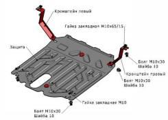 Защита двигателя. Hyundai Santa Fe, DM Двигатели: G4KE, D4HB