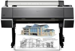 Широкоформатная инженерная печать