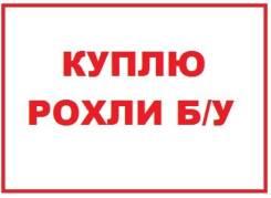 Куплю гидравлическую тележку (рохлю) Б/У