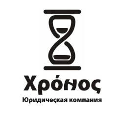 Акция+Скидка! Регистрация/реорганизация/ликвидация ООО, ИП, НКО!
