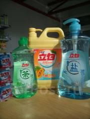 Продам высококонцентрированную суперочищающую бытовую химию (Гуанчжоу). Акция длится до, 8 марта