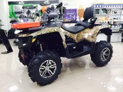 Stels ATV 800GT. исправен, есть птс, без пробега. Под заказ