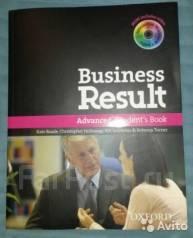 Учебник Business Result. Advanced с CD диском