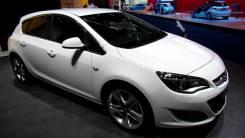 Opel Astra. XUFP
