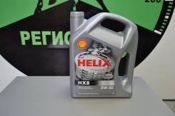 Shell Helix. Вязкость 5w30, синтетическое