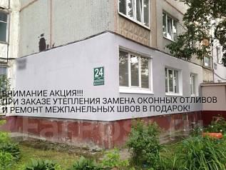 Утепление СТЕН, Квартир, ремонт М/П швов, ремонт фасадов, ремонт кровли!