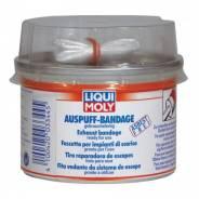 Бандаж для ремонта системы выхлопа Auspuff-Bandage gebrauchsfertig (3344), 1шт
