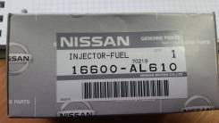 Инжектор. Nissan Cedric, HY34 Nissan Stagea, HM35 Nissan Skyline, HV35 Nissan Gloria, HY34 Двигатель VQ30DD