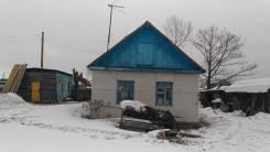 Продам дом г. Елизово 25 км ул. Южная. Южная, р-н 25 км, площадь дома 60 кв.м., централизованный водопровод, отопление твердотопливное, от агентства...