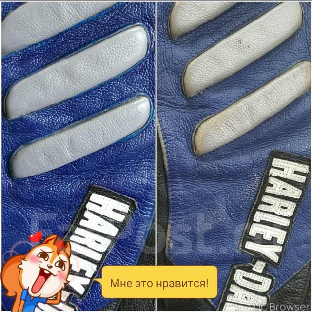 Обновление кожаных курток (ремонт, покраска)
