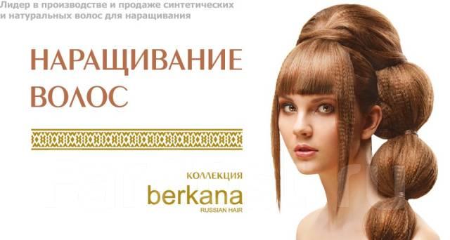 Волосы hairshop официальный сайт