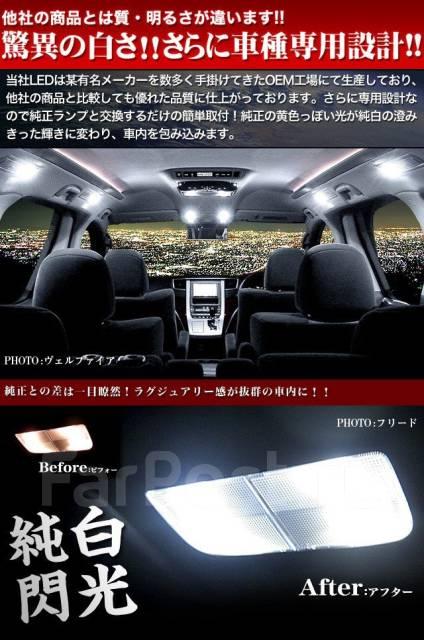 Подсветка. Toyota Harrier, MCU15W, ZSU60W, ZSU65W, ACU15W, SXU15W, ACU10W, SXU10W, AVU65W, MCU10W Двигатели: 1MZFE, 3ZRFAE, 2AZFE, 5SFE, 2ARFXE