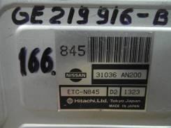 Блок управления автоматом. Nissan Cube, AZ10, Z10 Nissan March Box, WAK11 Nissan March, AK11 Двигатели: CG13DE, CGA3DE