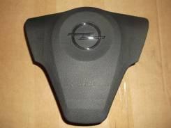 Крышка подушки безопасности. Opel Antara