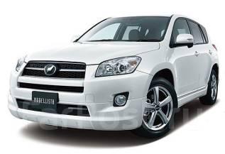 Обвес кузова аэродинамический. Toyota RAV4, ACA31, ACA31W, ACA33, ACA36, ACA36W Двигатель 2AZFE