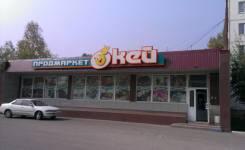 Магазины. 320 кв.м., Советская 104а, р-н центр