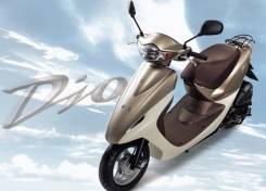 Honda Dio AF56. 49 куб. см., исправен, без птс, без пробега. Под заказ