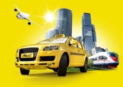 Лицензия В Такси ! Повышенный Приоритет ! Путевые Листы !