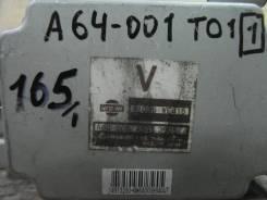 Блок управления автоматом. Nissan AD, WFY11 Nissan Wingroad, WFY11 Двигатели: QG15DE, LEV