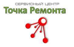 Ремонт телефонов, планшетов, ноутбуков, принтеров, Samsung, Asus, iPhone, др
