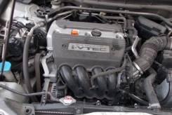 Двигатель на Honda Accord CU2 CW2 K24A