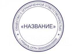 Печати для практики Помощь в обучении во Владивостоке  в котором он описывает все функции которые он выполнял Также составляется отчет по практике и руководитель организации дает характеристику студенту